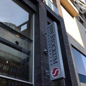 Lichtreclame Van Stockum Den Haag