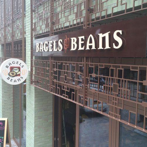 Gevelreclame Bagels & Beans