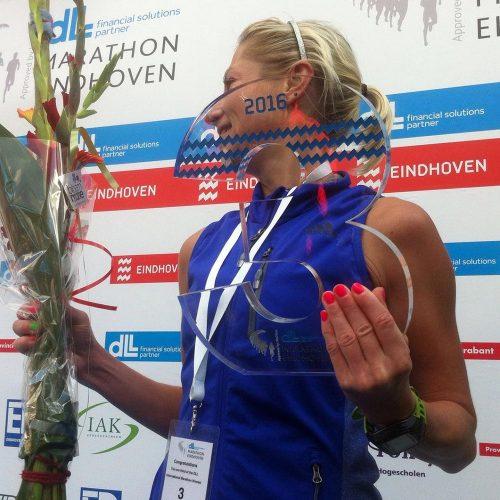 award marathon eindhoven