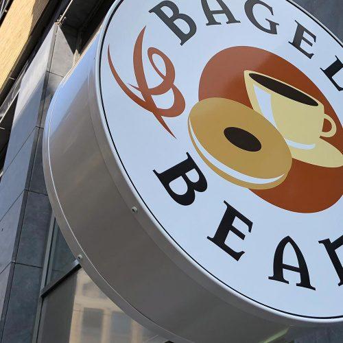 bagels & beans lichtgevende gevelreclame